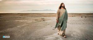Jesus - Jesucristo | EDF Apologética Cristiana